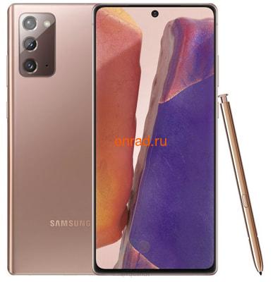 Смартфон Samsung Galaxy Note 20 8/256GB Mystic Bronze