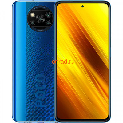 Смартфон Xiaomi Poco X3 NFC 6/128GB Blue Global Version