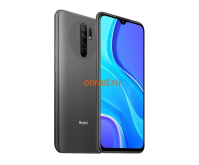 Смартфон Xiaomi Redmi 9 4/128GB Grey (Серый)