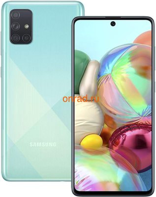 Смартфон Samsung Galaxy A71 6/128GB Голубой