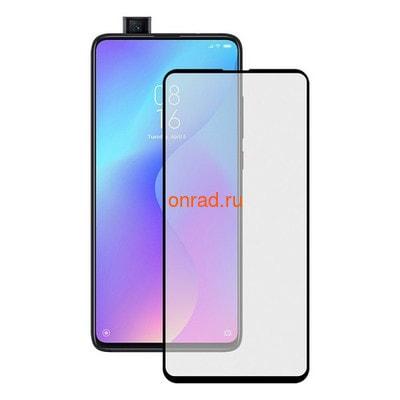 Защитное стекло 3D для Xiaomi