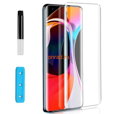 Защитное стекло Nano (ультрафиолет) для Xiaomi
