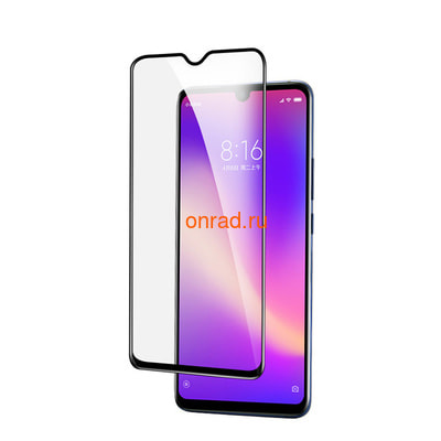 Защитное стекло 3D для Samsung