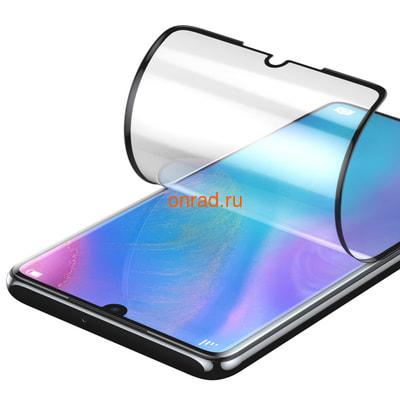 Защитное стекло (Керамика) для Samsung