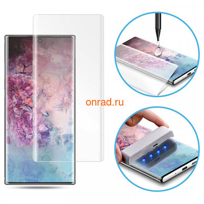 Защитное стекло Nano (ультрафиолет) для Samsung