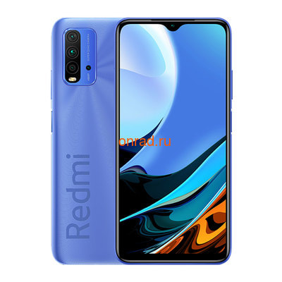 Смартфон Xiaomi Redmi 9T 4/64Gb NFC Twilight Blue