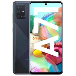 Смартфон Samsung Galaxy A71 6/128GB Black