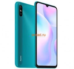 Смартфон Xiaomi Redmi 9A 2/32Gb Green