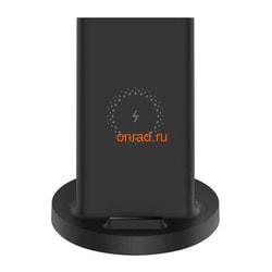 Беспроводное зарядное устройство Xiaomi MiJia Vertical Wireless Charger Fast Charge 20W (черное)