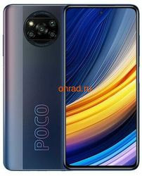 Xiaomi Poco X3 Pro 8/256GB Global Version Phantom Black (Черный)